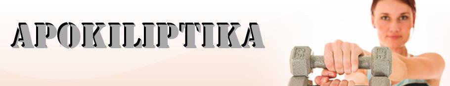 Apokiliptika.com